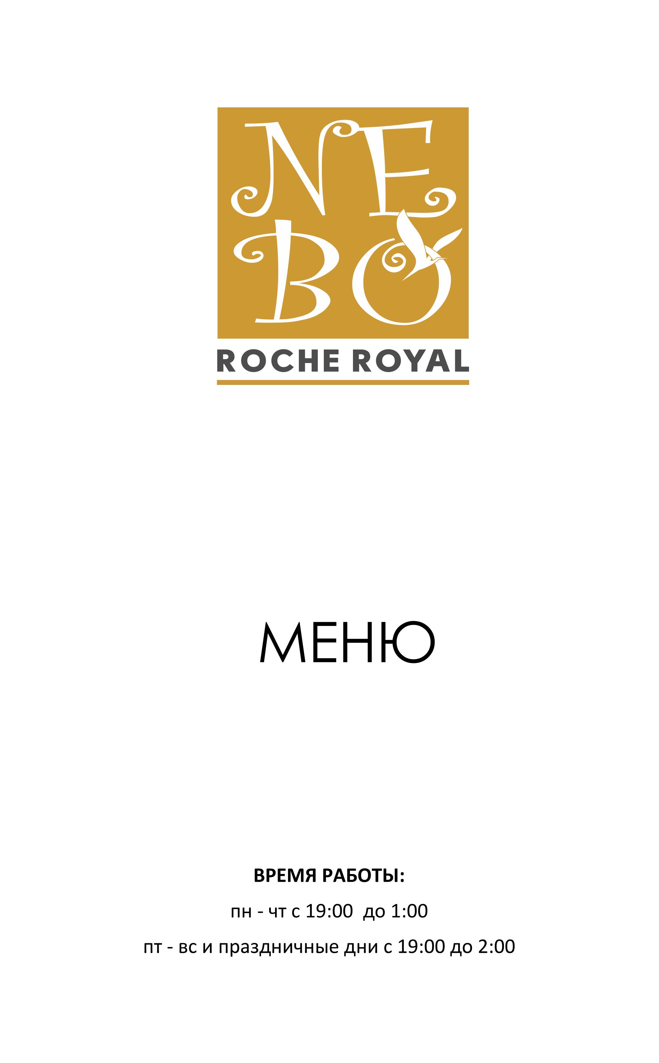Menu resraurant Roche Royal NEBO 1